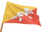 Flag fluttering in the wind. Butan — Stock Photo