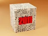 Neues Jahr 2011. Cube, bestehend aus den Zahlen — Stockfoto