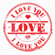 Postal stamp i love you. Vector — Stock Photo