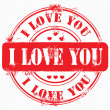 Postal stamp i love you. Vector illustration — Stock Photo #5055144