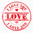 Royalty-Free Stock Photo: Postal stamp i love you. Vector