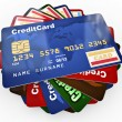 Stack of credit cards — Stock Photo #5055495