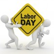 With box with the inscription labor day. — Stock Photo #5056542