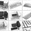 PC. Collage — Stock Photo #5067763