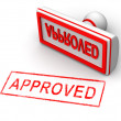 Royalty-Free Stock Photo: Stamp approved