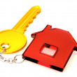 Stock Photo: Key with trinkets