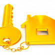 Key with trinkets — Stock Photo #5083002