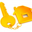 Key with trinkets — Stock Photo #5083106