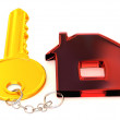 Key with trinkets — Stock Photo #5083642
