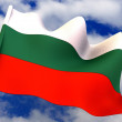 Stock Photo: Flag. Bulgaria.