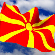 Flag. Macedonia — Stock Photo #5084383