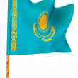 Stock Photo: Flag. Kazakhstan