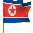 Flag. North Korea — Stock Photo