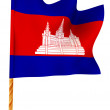 Stock Photo: Flag. Cambodia