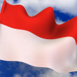 Royalty-Free Stock Photo: Flag. Indonesia.