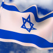 Foto de Stock  : Flag. Israel.