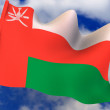 Flag. Oman. - Stock Photo