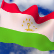 Flag. Tajikistan. — Stock Photo