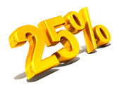 Twenty-five percent. Gold — Stock Photo