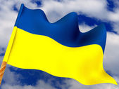 Flag. Ukraine — Stock Photo
