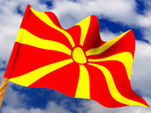 Flag. Macedonia — Stock Photo