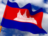 Flag. Cambodia. — Stock Photo