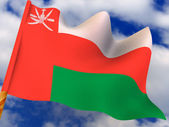Flag. Oman. — Stock Photo