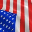 American flag — Stock Photo #5093046