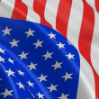 American flag — Stock Photo #5093051