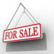 "Sign ""for sale"" — Stock Photo #5093253"