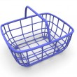 Stock Photo: Consumer's basket