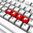 Stockfoto: Keyboard. help. 3d