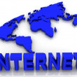 World. Internet. — Stock Photo