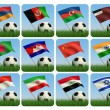 Asian flags and ball on grass. 3d - Stock Photo