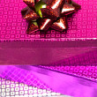 Varicoloured gift boxes with bow - Stockfoto