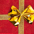 Silver gift box with ribbon — Stock Photo