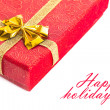 Red gift box with ribbon - Stockfoto