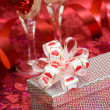 Gift box with red heart — Stock Photo #2794141