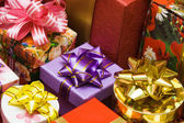 Red, violet, golden gift boxes — Stock Photo