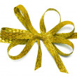 Ribbon isolated on white background - Stockfoto