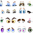 Royalty-Free Stock 矢量图片: Cartoon eyes