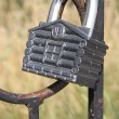 Padlock macro - house defense — Stock Photo