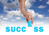 Success concept — Stockfoto
