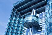 New area of skyscrapers in business — Stock Photo