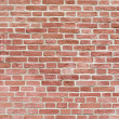 Stock Photo: closeup of brick wall