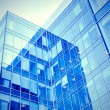 Stock Photo: Blue modern business buildings
