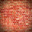 Closeup of brick wall — Stok fotoğraf