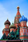 St Basils cathedral on Red Square in Moscow — Stockfoto