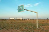 Basketball. — Stock Photo