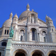 Stock Photo: Sacre Coeur